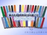 塑料ABS、PP、PC、PS、PVC烫金专用白色烫金纸