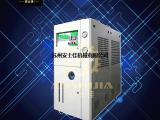 真空镀膜冷冻机 苏州冷水机厂家  表面处理冷冻机设备
