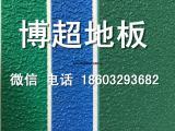 羽毛球运动地板厂家批发 羽毛球塑胶地板 pvc运动地板