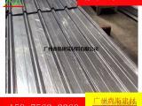 佛山乐从钢铁世界 304不锈钢瓦厂家 正品质量 品质保证