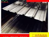 彩钢瓦生锈了,听朋友说广州费斯生产的铝合金瓦质量好