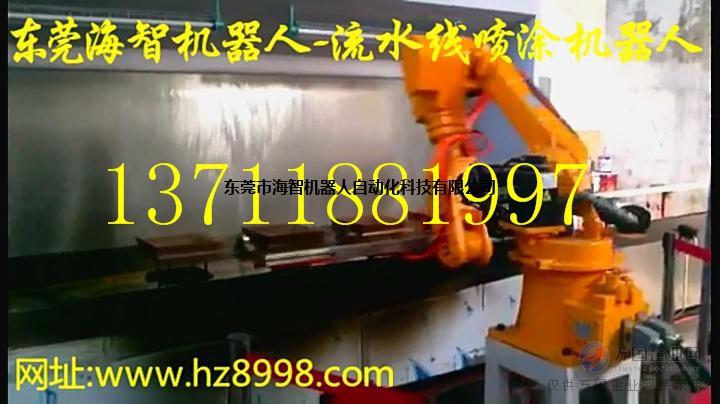 喷漆机器人手,涂装的机械臂,工业机器人喷涂应用视频