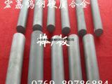 高耐磨刀具长条D50进口富士耐冲击合金长条
