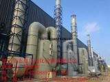 昆山华志恩自动化设备有限公司,涂装废气处理,废水处理设备;