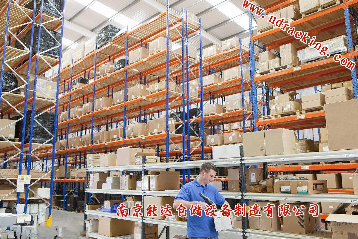 在物流仓库、分拣中心仓储货架类型中,一些传统仓储货架都可以为其使用,只要是这个仓库可以适应便可以定制。如横梁式货架、贯通式货架、以及穿梭式货架、重力式货架等。在生产制造货架之前,一份精确的物流仓储货架方案至关重要,特别是在货架设计上的细节问题,需要供需双方的充分的沟通合作。如批量货架最佳放放置位置,每层货架的最大的承重、每层货物的数量、最大高度等,都要要根据物流仓库的现实情况与采购预算情况而确定。 在物流货架类型中,近年来,窄巷道货架、双深度货架、自动化立体仓库等较为高大上的仓储货架很受大家的欢迎。特别