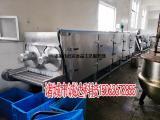 小大型QQ豆干烘干线机器设备生产厂家