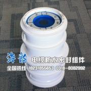 衡水海韵橡胶制品有限公司的形象照片