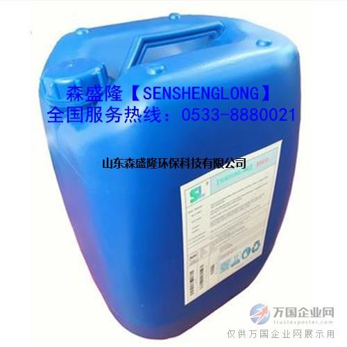 反渗透阻垢剂SS815森盛隆批发