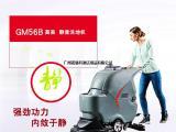 广州酒店静音型全自动洗地机