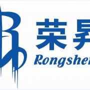 赣州荣昇稀土材料有限公司的形象照片
