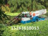 水面清漂船、水葫芦漂浮物打捞设备、割草船