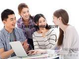 上海实用英语口语培训班外教性价比高