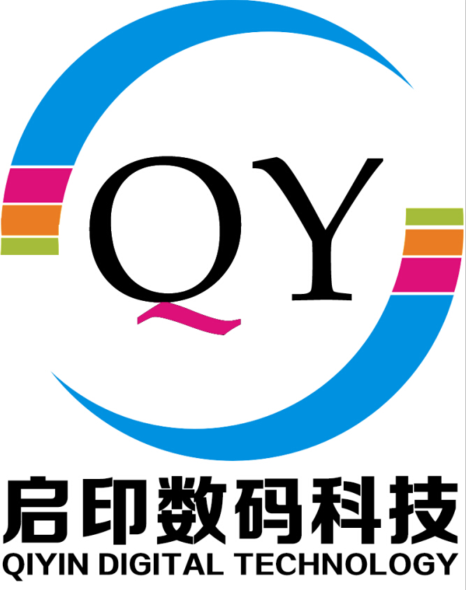 深圳启印数码科技有限公司