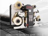 覆膜模切一体机卷筒式模切机