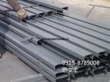 c型钢厂家直销  c型钢批发  c型钢生产