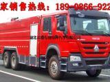出售16吨消防车 16吨水罐消防车 16吨泡沫消防车出厂价
