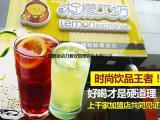 冷饮热饮加盟水吧加盟柠檬工坊水吧的一匹黑马