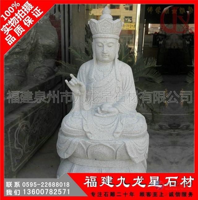 福建石雕佛像 寺庙古建石雕地藏王佛像 惠安本地