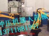 多工位冲压机械手,单工位冲压机械手,连线冲床机械手机器人