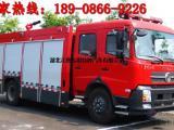 供应能源公司专用消防车 8吨—15吨消防车 消防车价格