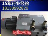 无刷气泵 电磁气泵 医疗气泵 微型无油真空泵