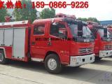 企业内部专用的消防车有哪些?消防车厂家为您推荐