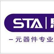 深圳市易连电子有限公司的形象照片
