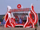 2018服装纺织展览会 华东进出口商品交易会