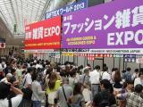 2018年春日本日用百货展 礼品杂货展览会