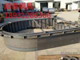 浙江拱形护坡模板 浙江拱形骨架钢模板