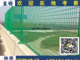 桥梁防抛网防落物网 公路防眩网 钢板网护栏现货