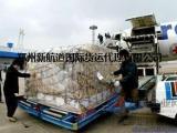 到温哥华空运出口专业货代 温哥华进口货物到中国专业代理