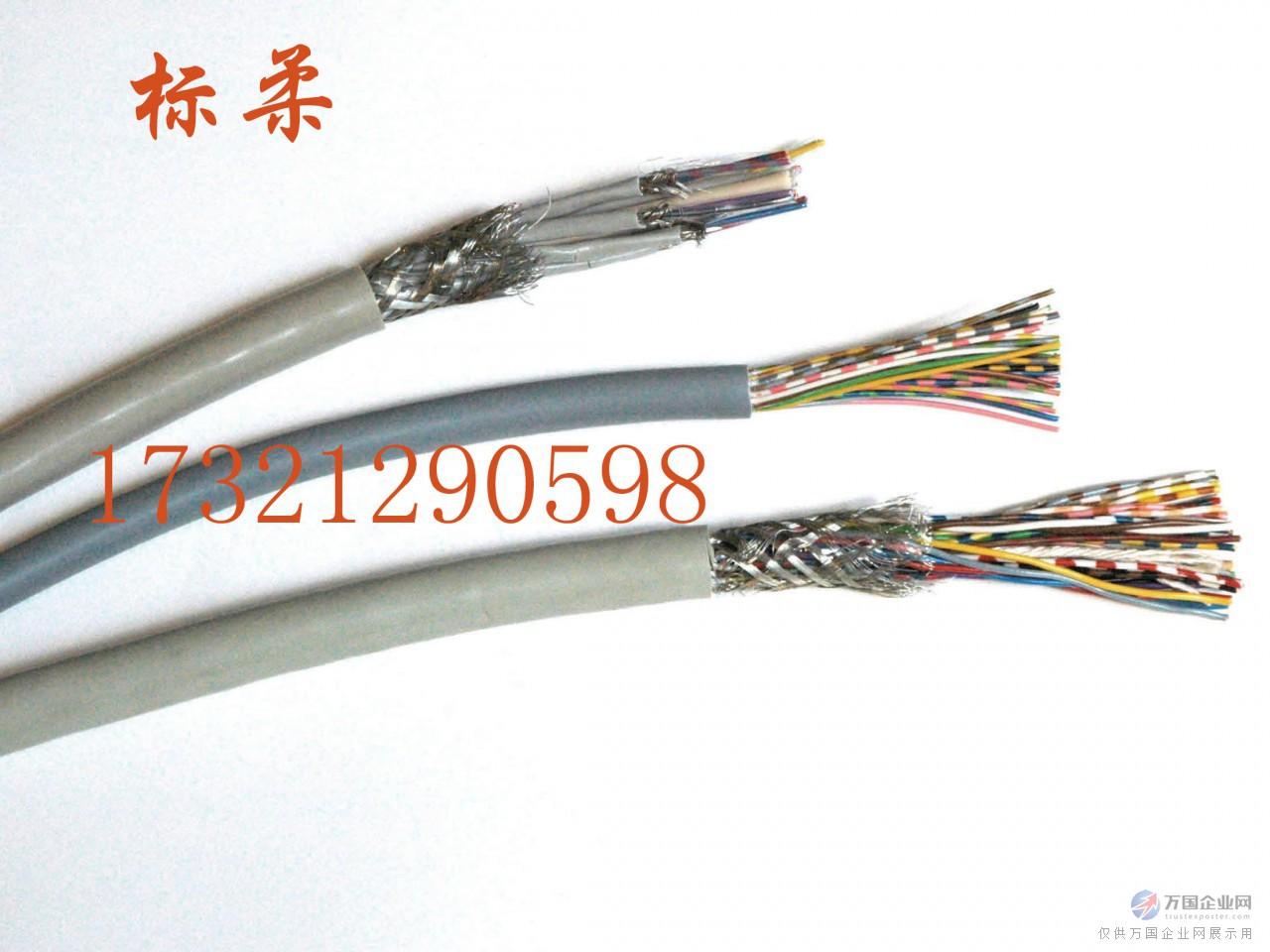 至 80°c;移动安装: -5°c 至 80°c   弯曲半径:7,5 x 电缆