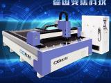 勤工数控光纤激光切割机 钣金不锈钢加工 金属激光切割机