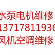 北京宏泽伟业科技有限公司的形象照片
