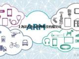 高端嵌入式开发培训在上海达ARM工程师前景非常好