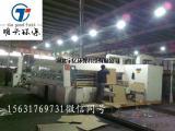 胶印机废气处理设备印刷车间废气处理设备