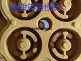 专业生产制作覆膜砂铸造模具,树脂砂模具,木型模具,质好价优