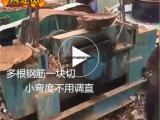 厂家直销钢筋切断机废旧钢筋切料机圆钢切断机 全自动