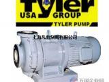 进口不锈钢磁力泵美国进口百年品牌