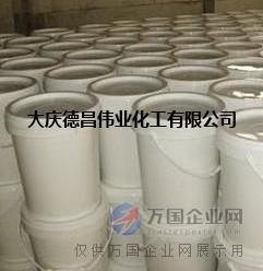 德昌伟业厂家直供混凝土防腐硅烷浸渍剂