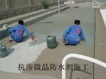 德昌伟业厂家直供混凝土抗渗微晶防水剂