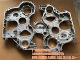 4TNV94洋马发动机缸体、洋马发动机、仨仨玖(多图)