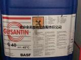 巴斯夫G40防冻液(浓缩型)