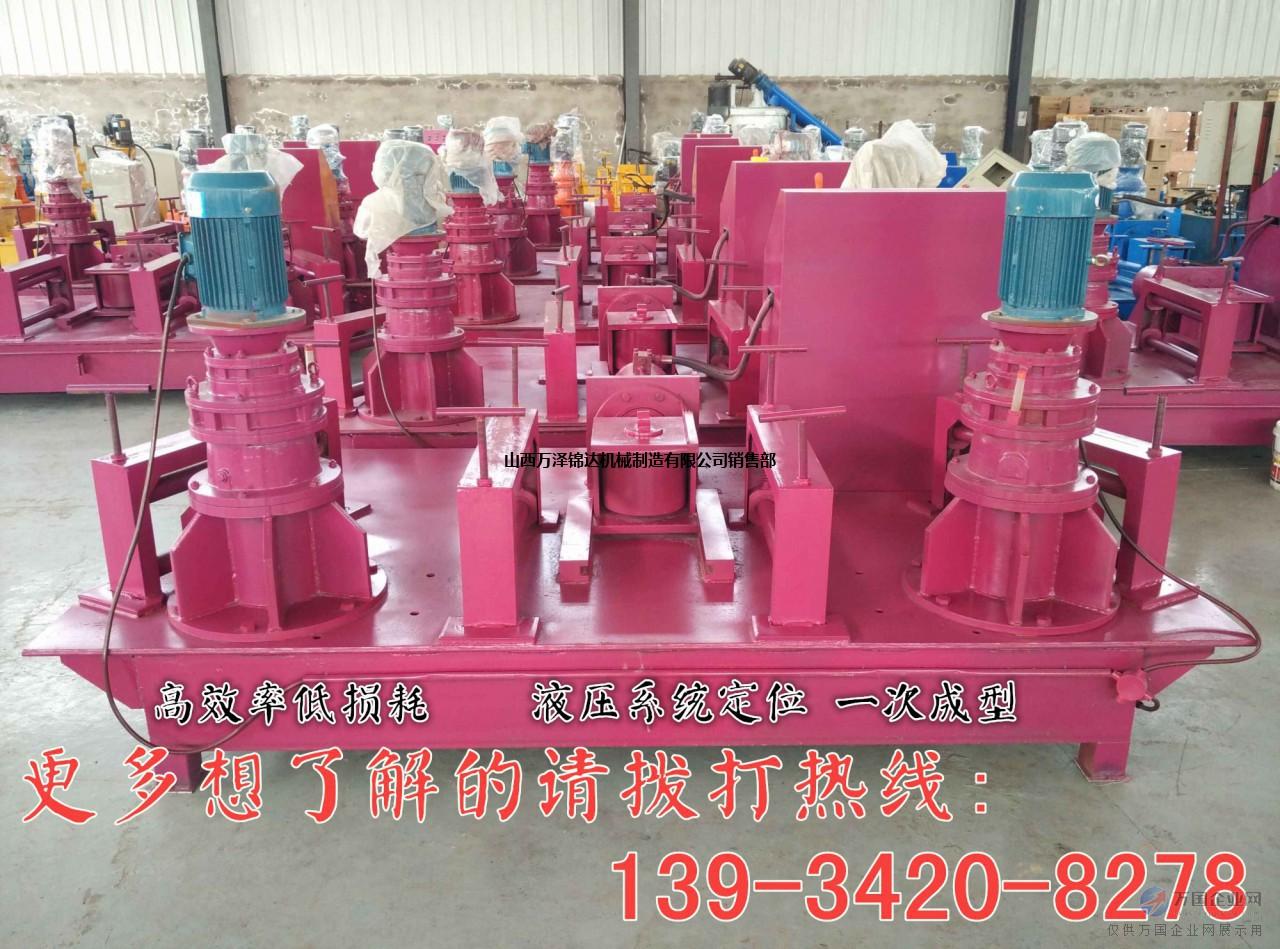 WGJ-250型钢整形机型钢弯曲机