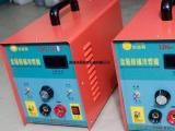 精密工模具修补冷焊机