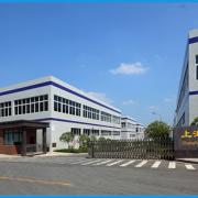 上海名耐特种电缆有限公司的形象照片