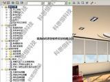 汽车销售维修管理系统 珠海软件定制