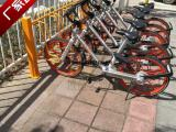 自行车停放架立体型