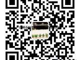 深圳哪里有正宗重庆火锅技术培训机构